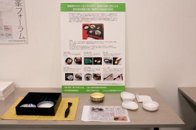 高齢者のQOL向上のための、京都の伝統工芸による美的感性価値の高い機能性介護食器の開発