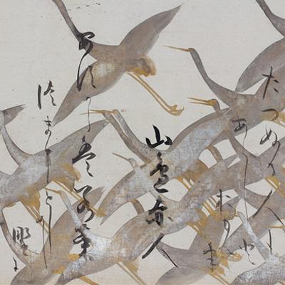重要文化財 鶴下絵三十六歌仙和歌巻 俵屋宗達画・本阿弥光悦書 部分