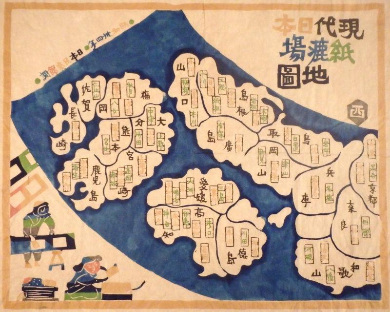 型染絵「現代日本紙漉場地図」(西)岡村吉衛門画/昭和34年(1959)