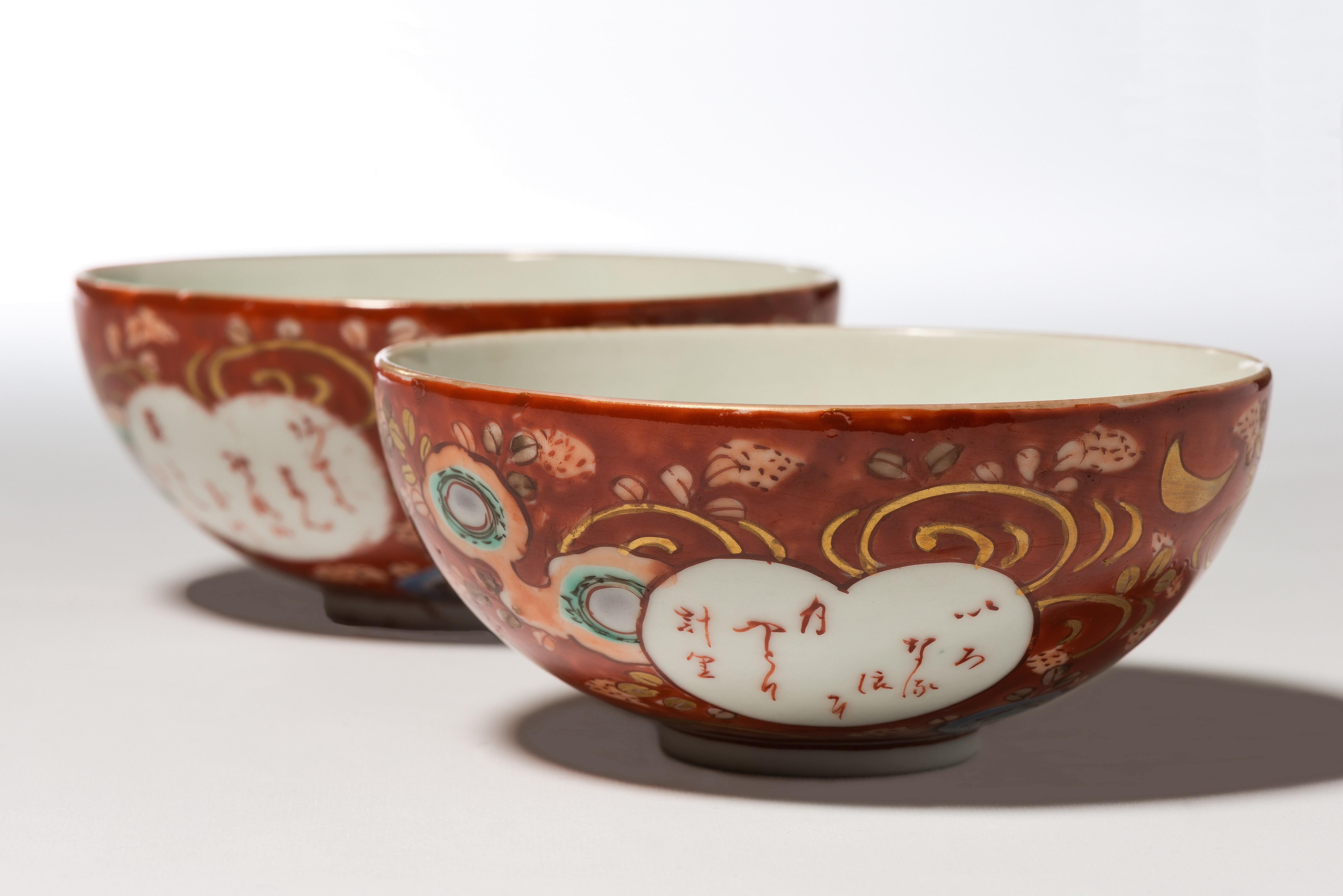《色絵団扇和歌文碗》1780~1840年代、佐賀県立九州陶磁文化館(柴田夫妻コレクション)