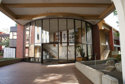 玉川大学教育博物館外観