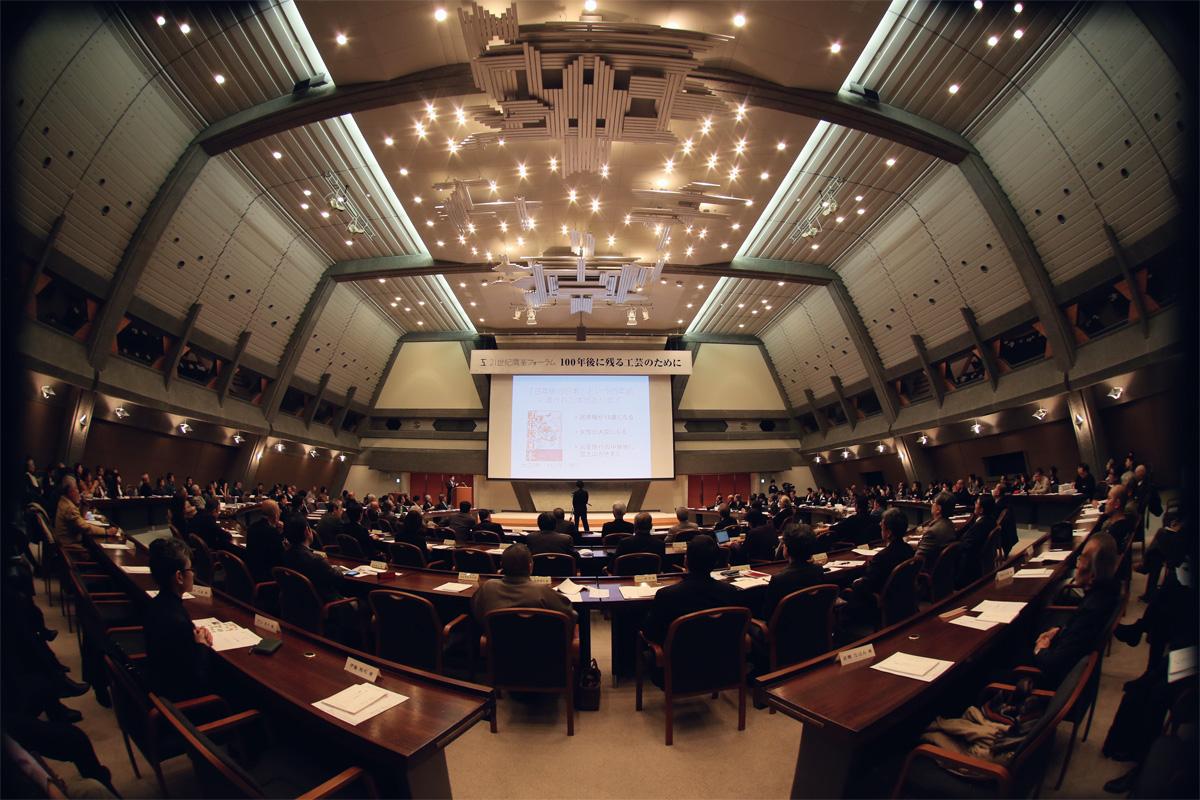 2015 年12 月に開催された、京都での第1 回の様子(国立京都国際会館)