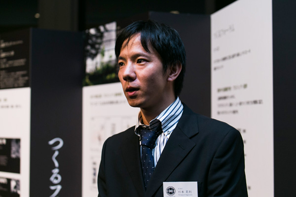 sugimoto_01