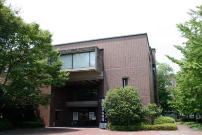 京都工芸繊維大学 美術資料館外観