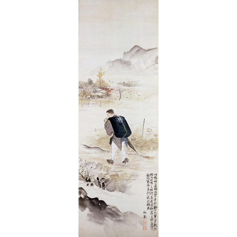 行商の図/青井松影/明治40年(1907)/個人蔵_s